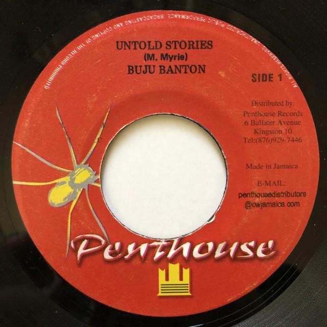 Buju Banton (ブジュ・バントン) - Untold Stories【7-20569】