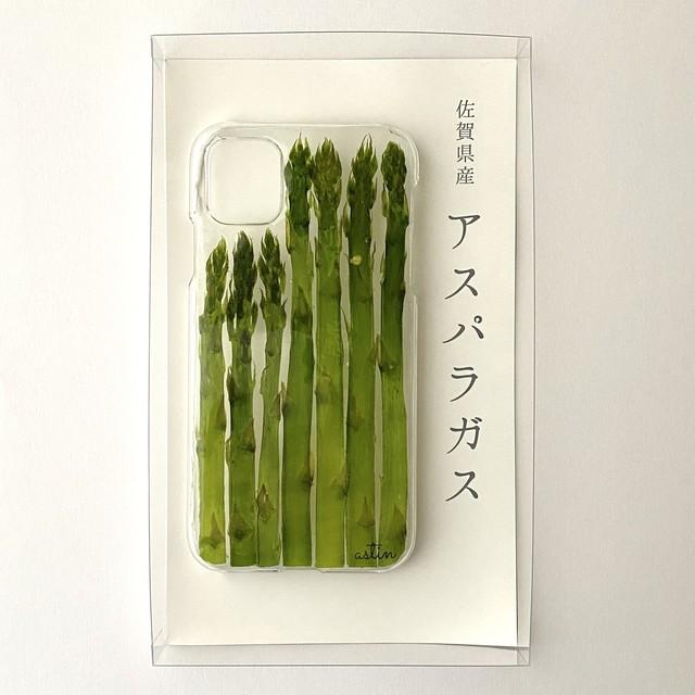 【こだわり産地】アスパラガス 押し野菜スマホケース