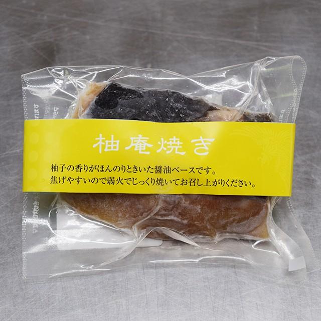 愛媛県産 キャビアフィッシュ切り身 柚庵焼き