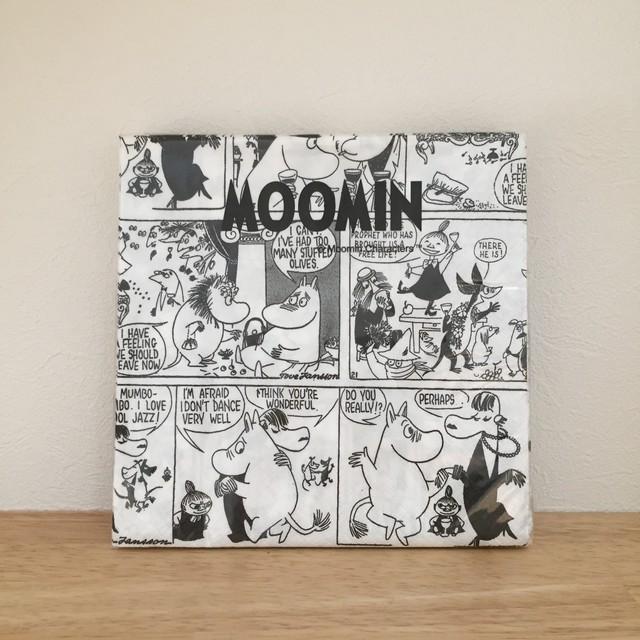 入荷しました【ムーミン】ランチサイズ ペーパーナプキン COMIC MOOMIN ホワイト 20枚入り