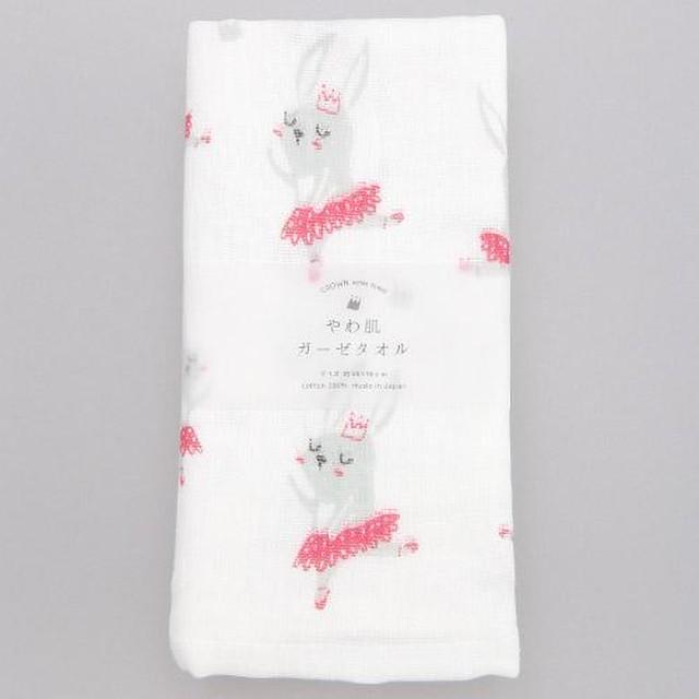 すまし顔ウサギのフェイスタオル