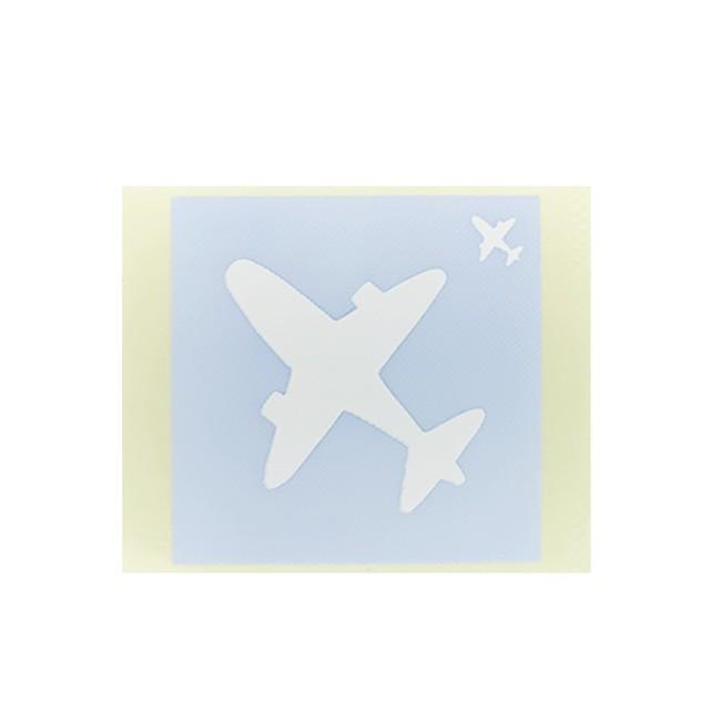 [テンプレートシール]  飛行機 (10枚入)