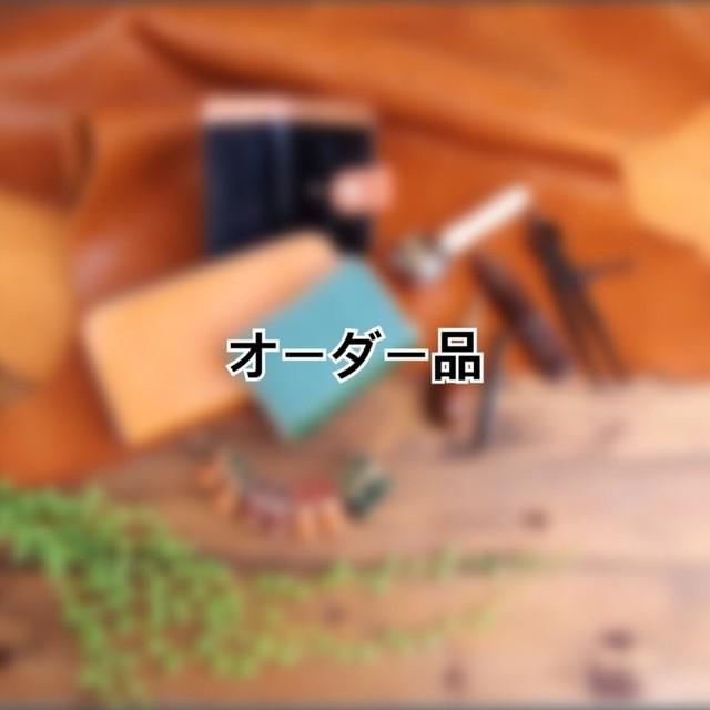 【受注制作】ランドセルリメイク シンプルデザインの2つ折りハーフ財布 フラップ付き  (KA220)