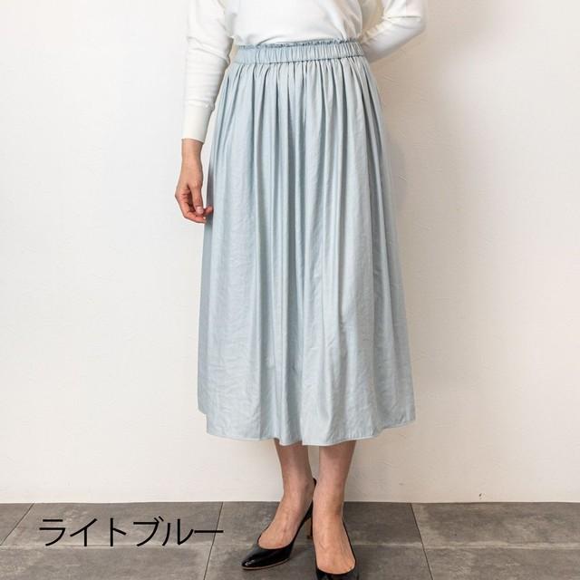 Doneeyu(ドニーユ)レザーライク割繊ギャザースカート(ライトブルー)