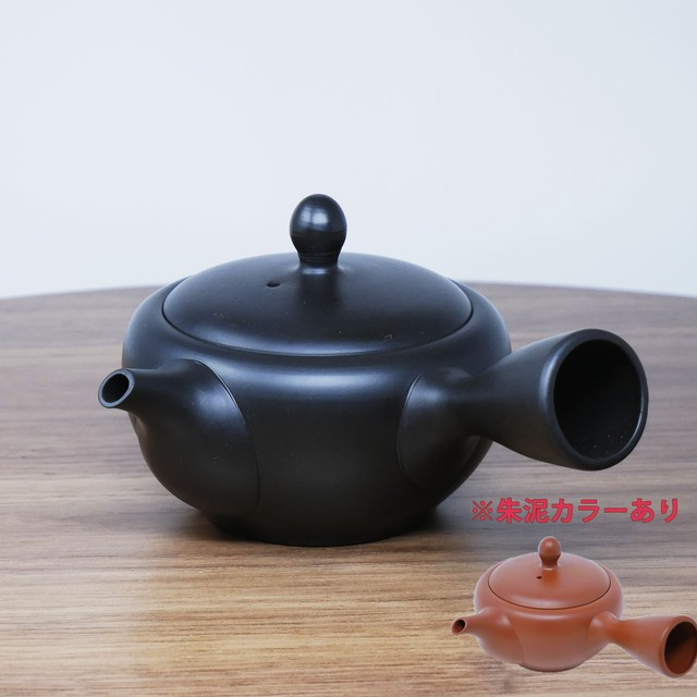 【 本格急須の入門 】茶葉が広がる平丸急須 常滑焼 選べる2色 300ml 1~2人用 きつさこ