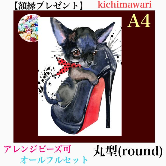 A4サイズ 丸ビーズ(round)【r10885】額縁プレゼント付き♡フルダイヤモンドアート