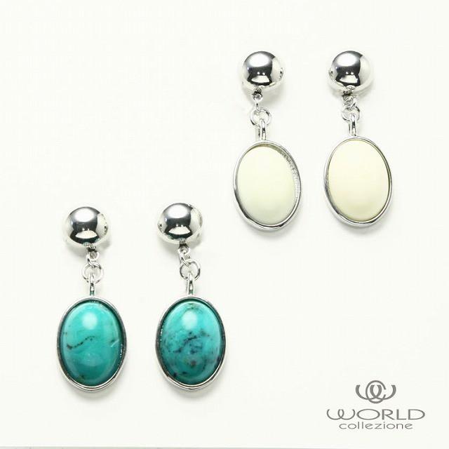 【worcolle】ターコイズグリーン&オフホワイトの楕円形イヤリング(No.131224-25)