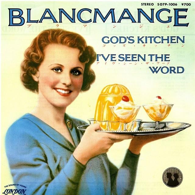 【7inch・国内盤】ブラマンジェ / ゴッズ・キッチン