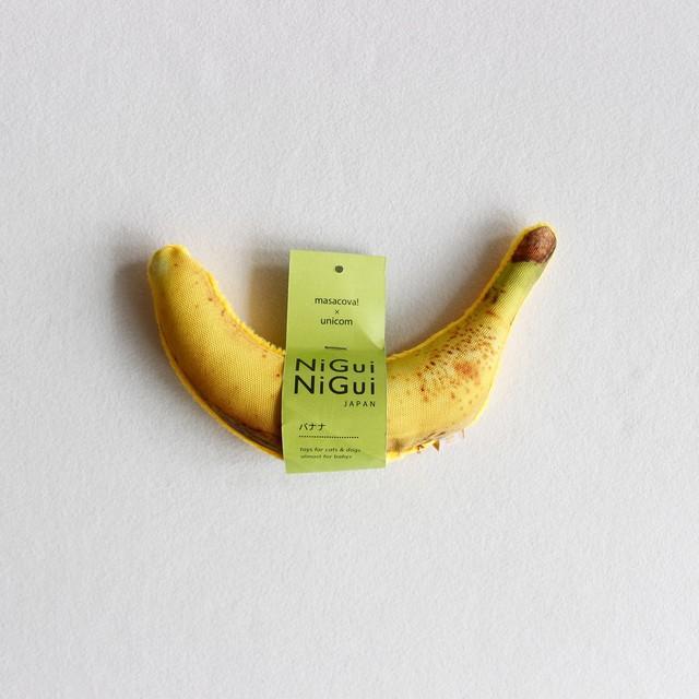 《masacova!》NiguiNiGui / Banana