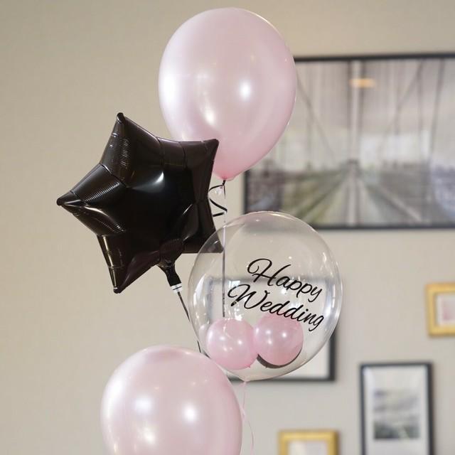 Pink & Black STAR