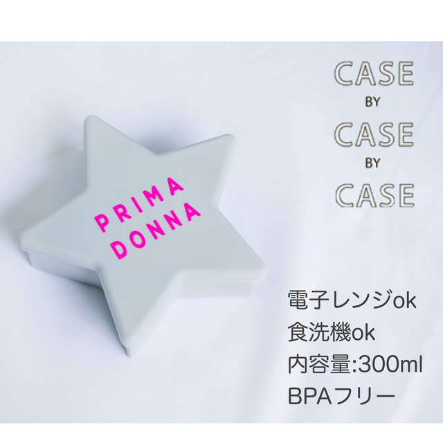 《CASE by CASE by CASE》 STAR FOOD CASE Primadonna グレー