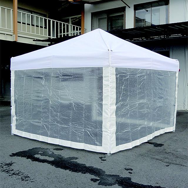 かんたんテント3オプション 糸入り透明横幕一方幕 3.0m