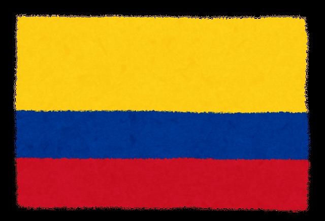 コロンビア 200g