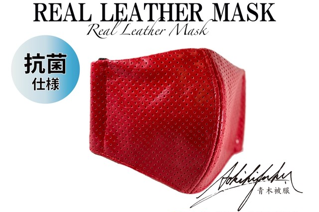 [レザーマスク] REAL LEATHER MASK RED