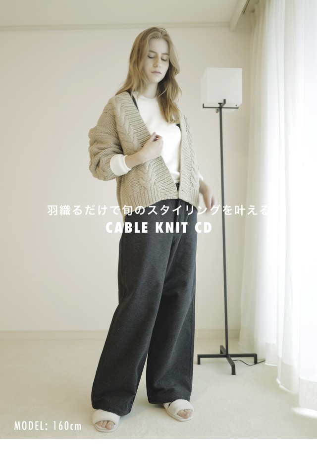 CABLE KNIT CD
