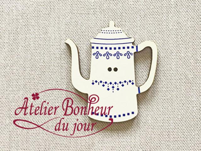 フランス製 木製ボタン アトリエ ボヌール ドゥ ジュール 【コーヒーメーカー・ブルーアイボリー】