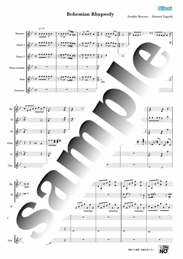 ボヘミアン・ラプソディ(6重奏)/ フレディ・マーキュリー(パート譜セット)