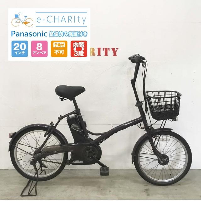 電動自転車 小径車 Panasonic シュガードロップ ダークグレイッシュパープル 20インチ 【KS006】 【神戸】