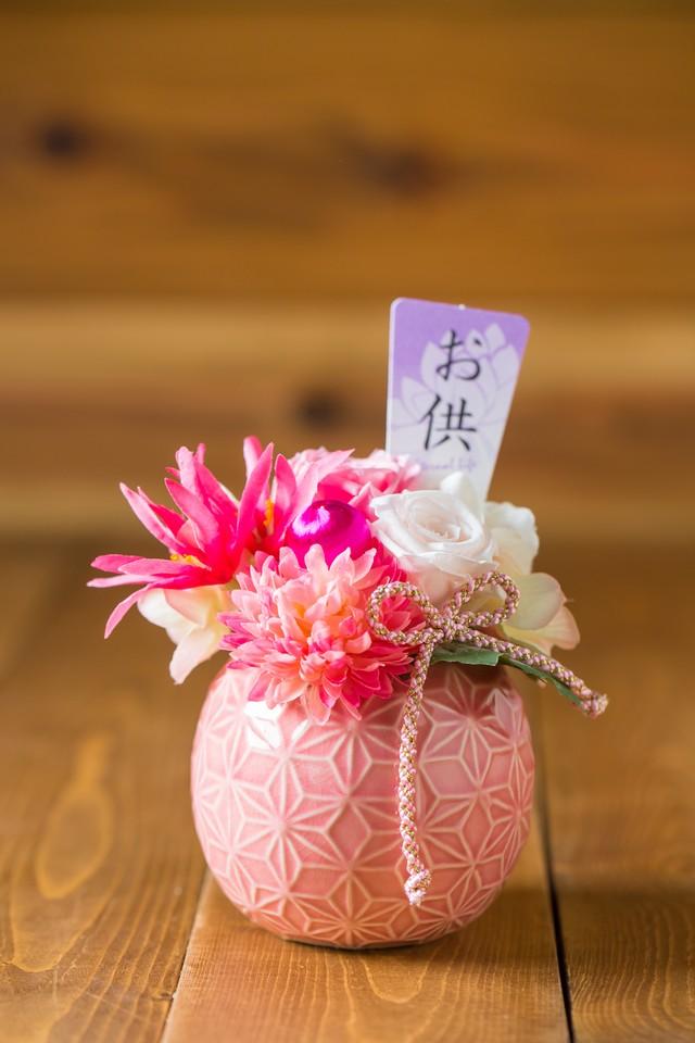 NEW【お盆・お供え・仏花】杏奈-お供えプリザーブドフラワー-(ピンク)