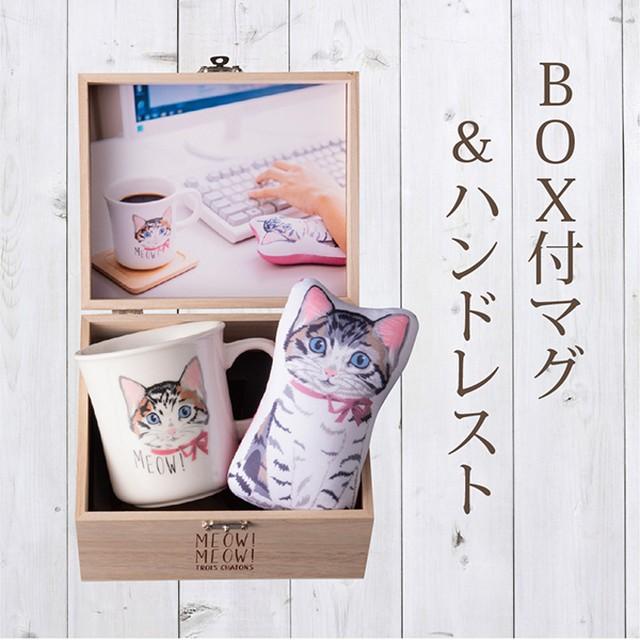 BOX付マグ&ハンドレストMEOW!MEOW!