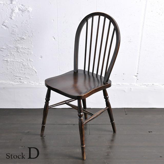Kitchen Chair 【D】/ キッチンチェア / 1806-0115d