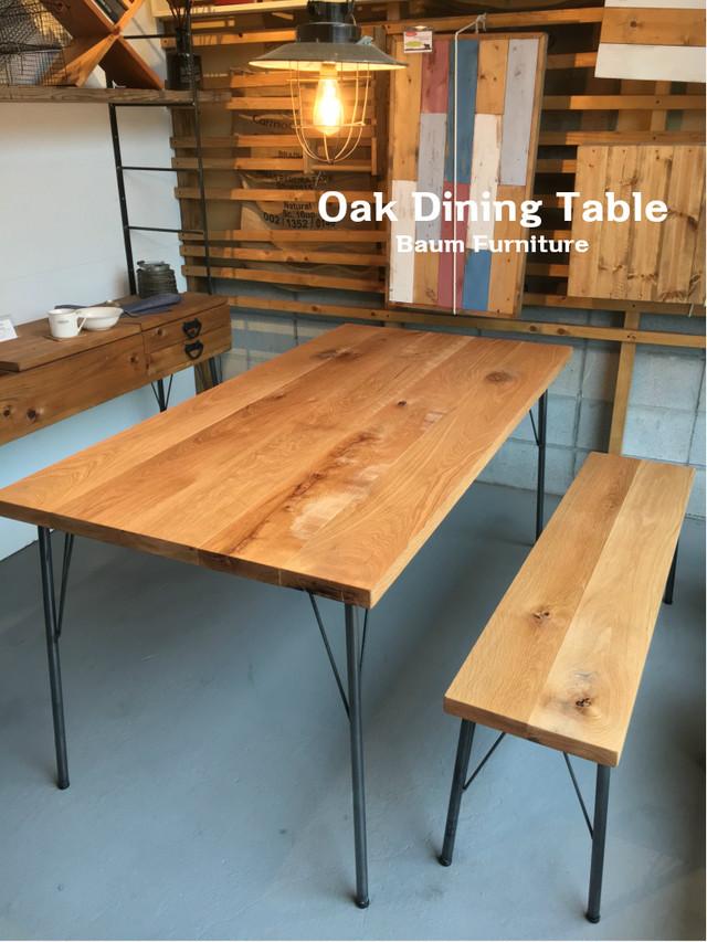 ダイニングテーブル 150cm ホワイトオーク アイアン [Oak Dining Table]