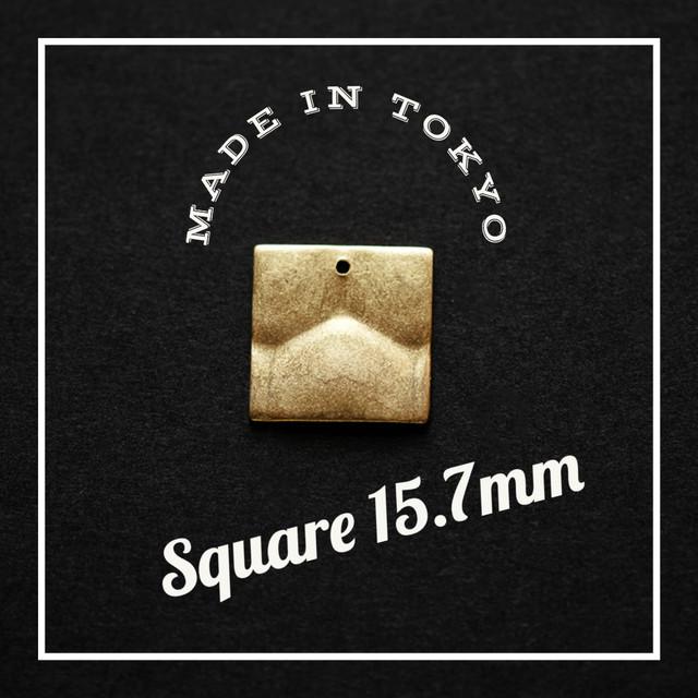 【2個】チャーム 正方形【15.7ミリ】 トップホール付(亀甲模様、日本製、真鍮、無垢)