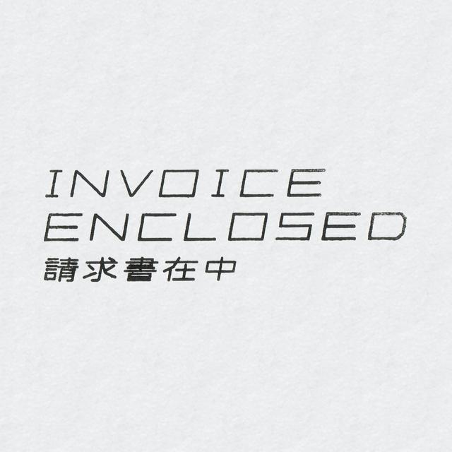 請求書在中ハンコ INVOICE_05(ゴム印)