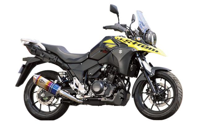 V-Strom250/ABS リアルスペック S/O シングル チタンドラッグブルー[RS15-03SD]