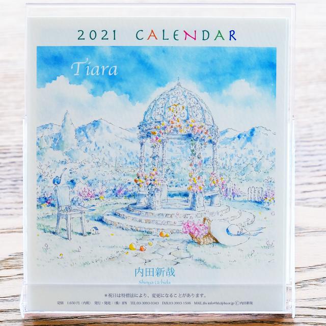 卓上カレンダー 2021年(ネコポス)