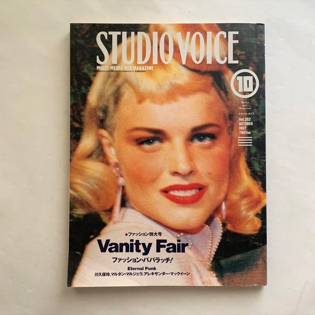 ファッション特大号 Vanity Fair  STUDIO VOICE VOL.262