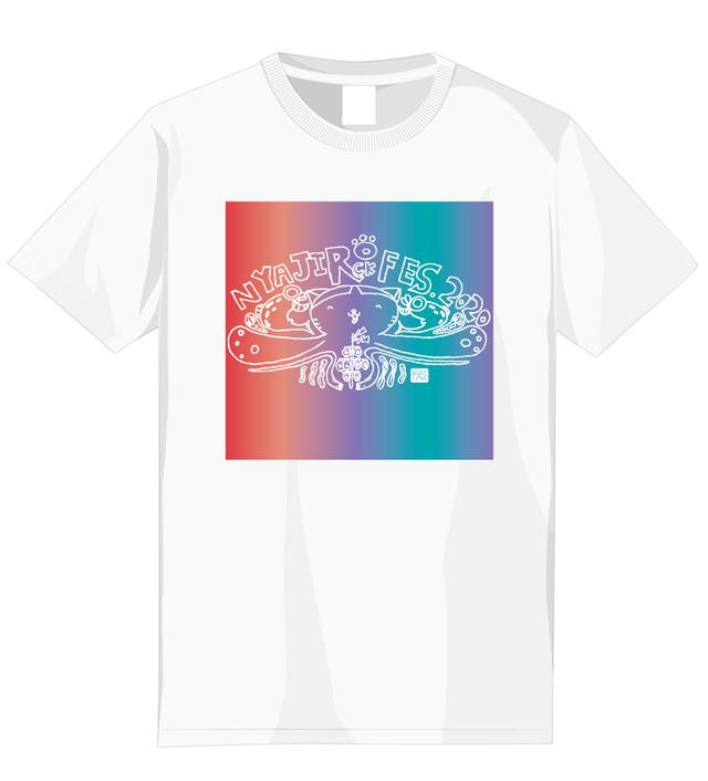 【ニャジロウ画伯手描き】ニャジロック2020公式グッズセットC