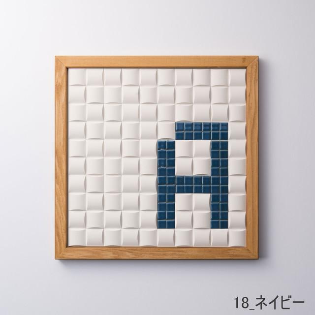 【D】枠色ホワイト×ガラス インテリア アートフレーム 脱臭調湿(エコカラット使用)