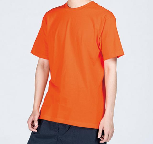 【無地】厚手スタンダードT Printstar 00085-CVT / オレンジ