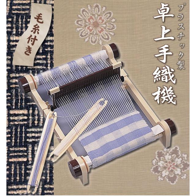 クロバー 手織り機 咲きおり 60cm 40羽セット