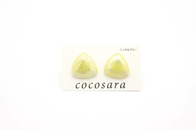 有田焼ピアス オーロラ 三角 黄色