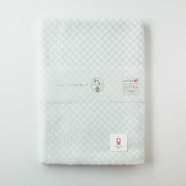 わた音カラー しゅす織り バスタオル/ブルー