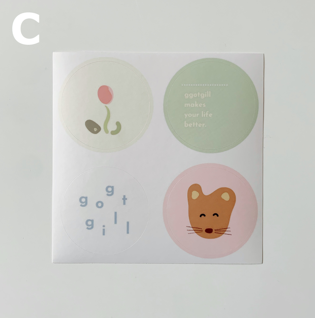 ggotgill sticker set