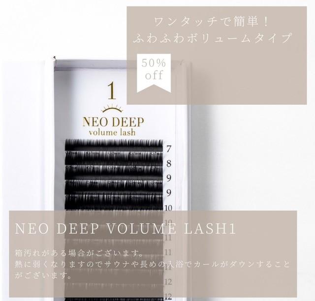 EX484 0.07Cカール8ミリneo volume lash Ver1