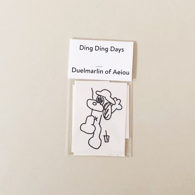 [Aeiou] 2019 dingding days sticker