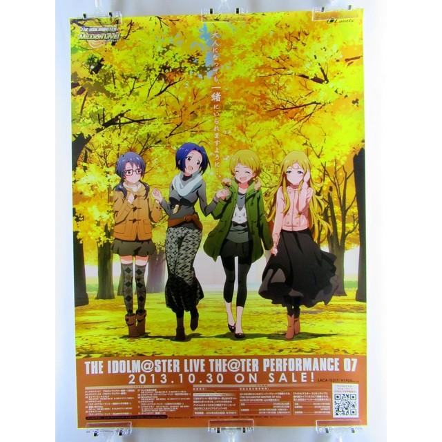 The Idolmaster Live Theater Performance 07 Lantis - B2 size Anime Poster