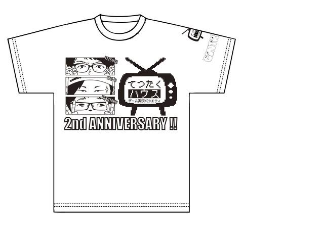 期間限定発売! てつたくハウス × コントローラー コラボTシャツ (てつたくハウス2周年記念Tシャツ)