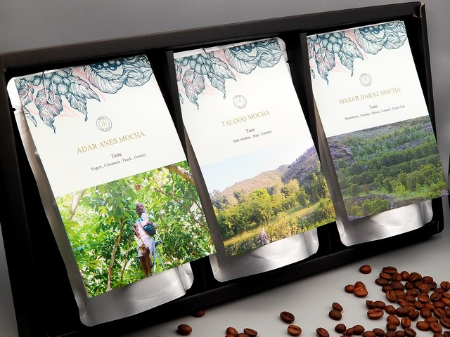 YEMEN COFFEE COLLECTION (50g・3types)