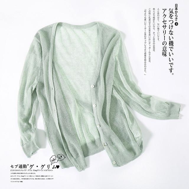 【アウター】好感度UP韓国系清新無地薄手紫外線対策ファッションカーディガン45280425