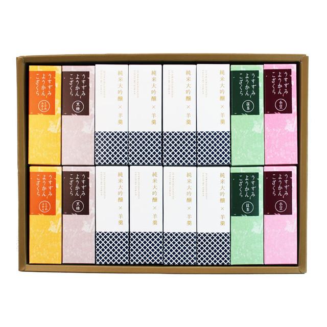 羊羹 こざくらシリーズ 16個セット 詰合せ (純米大吟醸羊羹/小豆/抹茶/黒糖/愛媛みかん)