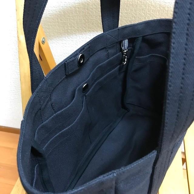 「ポケットトート」小サイズ「ブラック(黒)」帆布トートバッグ 倉敷帆布8号【受注制作】