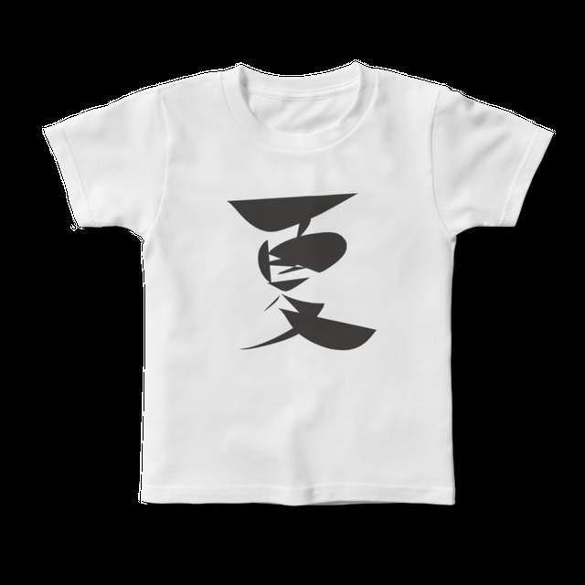 夏*キッズTシャツ
