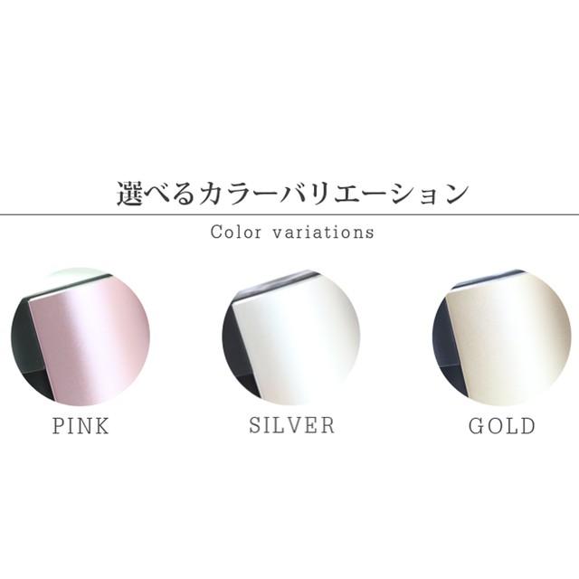 一十八日 エッセンシャルオイルディフューザーbrezza -ブレッザ -【シルバー・ゴールド・ピンク】