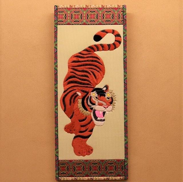 黄虎(イワミズアサコ)