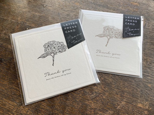 【活版印刷】Thank you card  [ 紫陽花 ] HUTTE.STAMPコラボ